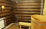 Моечное отделение в бане