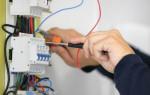 Услуги электрика в Днепре