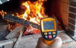 Измерение температуры печных газов