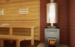 Особенности и критерии выбора газовых печей для бани